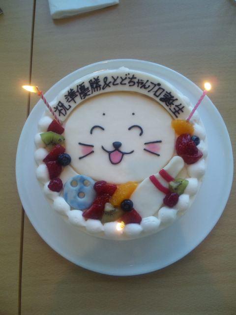 トドちゃんケーキ