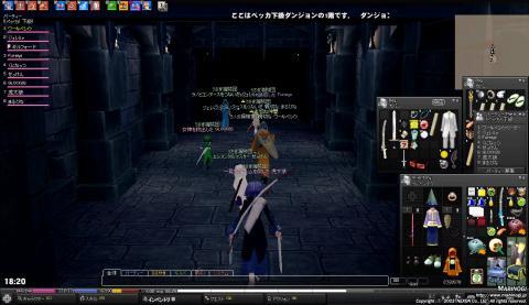 mabinogi_2009_07_17_004.jpg