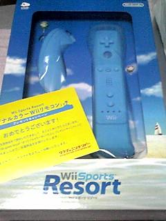 Wiiリモコン オリジナルカラー