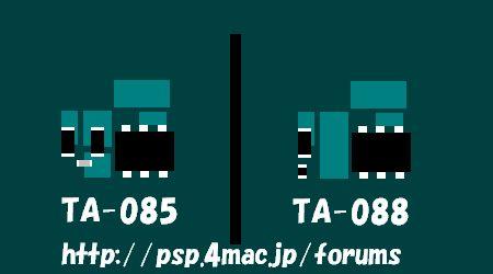 TA085088.jpg