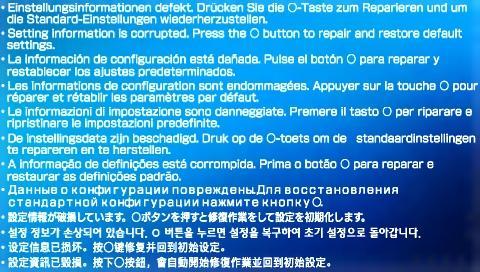 blueeroo.jpg