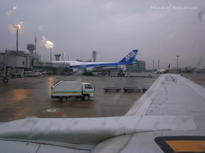 080824_Haneda.jpg
