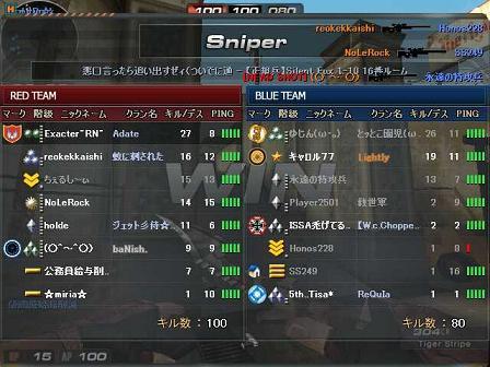 2012-03-04 14-41-14ww