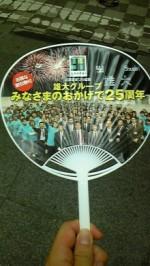 DVC00101.jpg