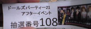 002_000.jpg