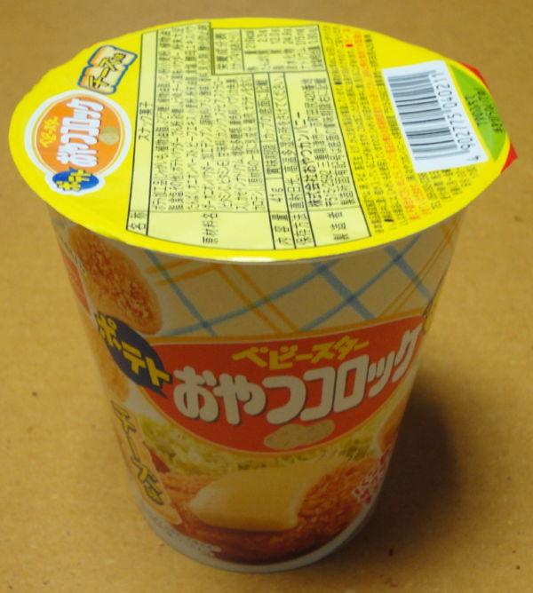 20110607004.jpg