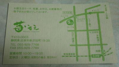 20110613014.jpg