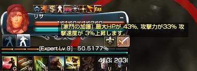 ge007_000.jpg