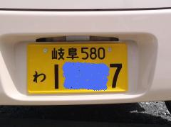 変換 ~ P5040030
