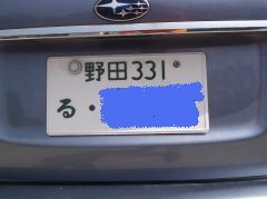 変換 ~ P5040032