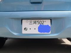 変換 ~ P5040028