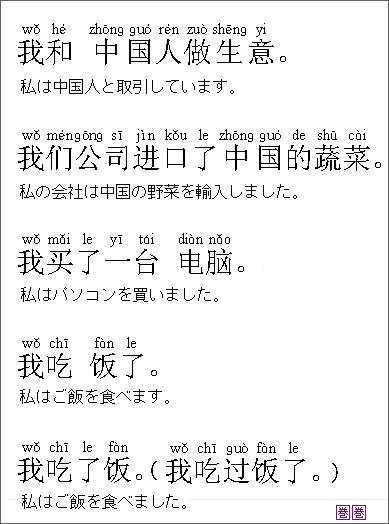 blog_quan02.jpg