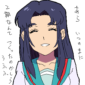 朝倉 涼子