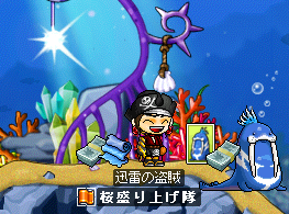 maplestory024.png