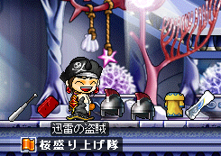 maplestory032.png