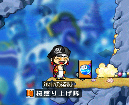 maplestory036.png