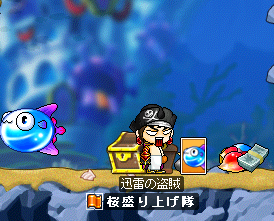 maplestory037.png