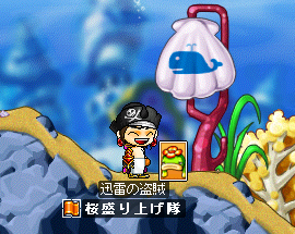 maplestory039.png