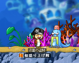 maplestory042.png
