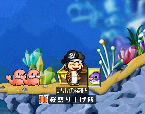 maplestory043.png