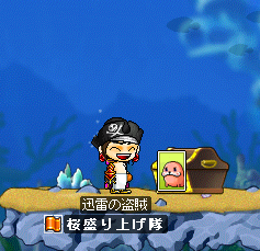maplestory045.png