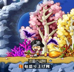 maplestory046.png