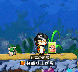 maplestory047.png