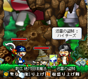 maplestory055.png
