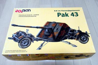 pak43_box.jpg