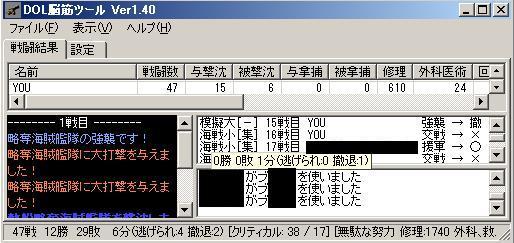 20090314nokin.jpg