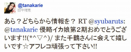 s-s-1_20110221140356.jpg