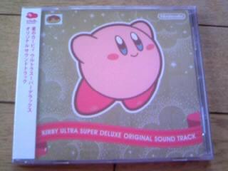 Kirby_soundtrack