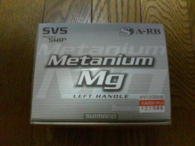 メタニウムMg左