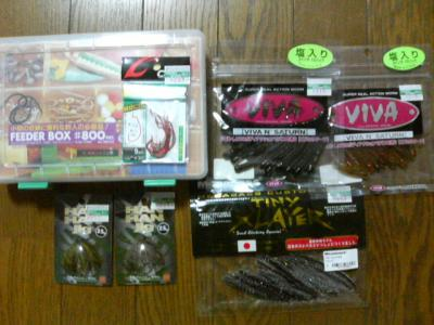 20090302_購入品
