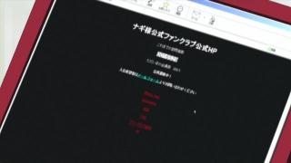 nagi05-004_convert_20081103002634.jpg