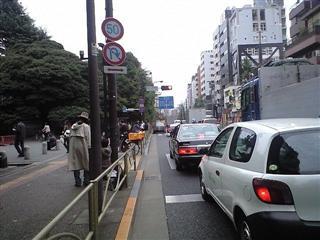 路駐するなよ!