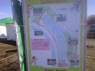 彩湖コース図