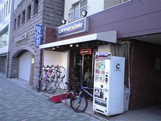 キャノンデール専門店