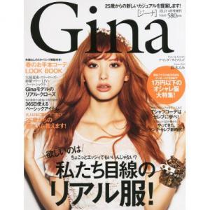 Gina。