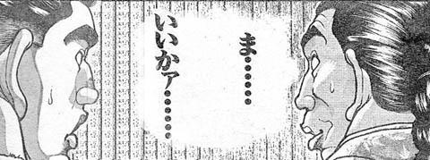 mn_maiikaa.jpg