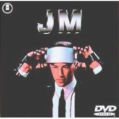 JM 記憶屋ジョニー