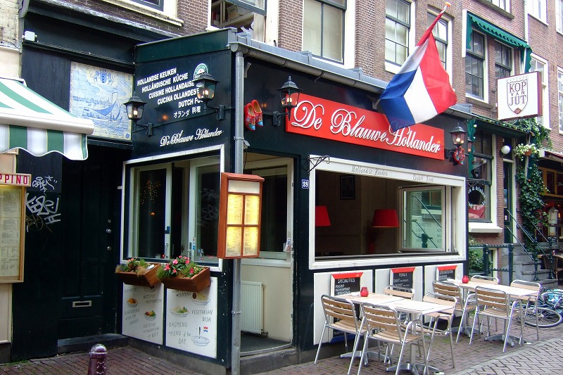 ■ De Blauwe Hollander オランダ料理店 アムステルダム