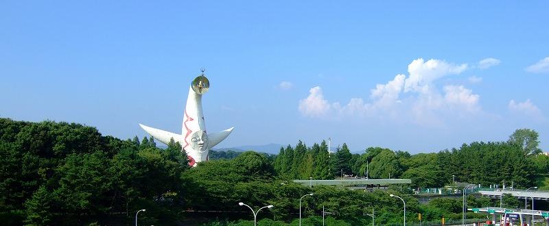 ■ ロハスフェスタ出店中の サトゥール 大阪・万博公園 【2008年8月9日・10日】