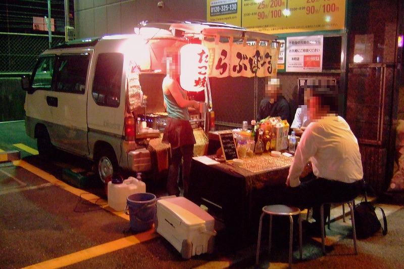 ■ オーガニックたこ焼き らぶぼーる 大阪市内 【2008年7月 夜】