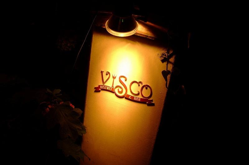 ■ Bistro & Bar VISCO (ヴィスコ) 大阪・長堀橋 【2008年7月 夜】