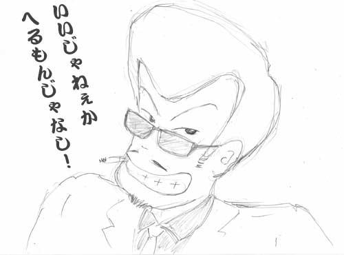 ケーキ屋ケンちゃん