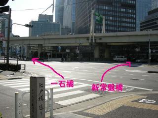 201201日本橋散歩6