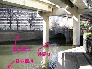 201201日本橋散歩9