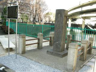 201201日本橋散歩13