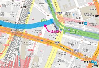 201201日本橋散歩18